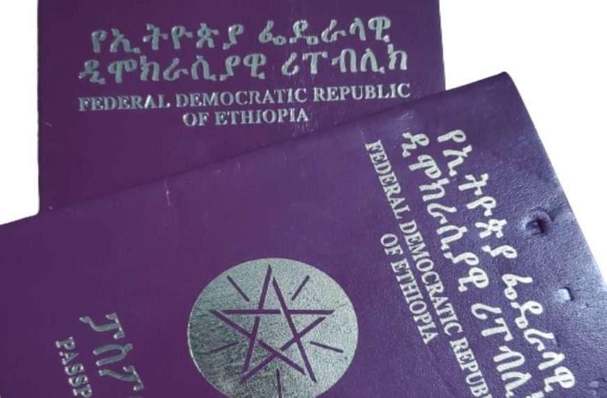 How to Apply for Ethiopian Passport Online