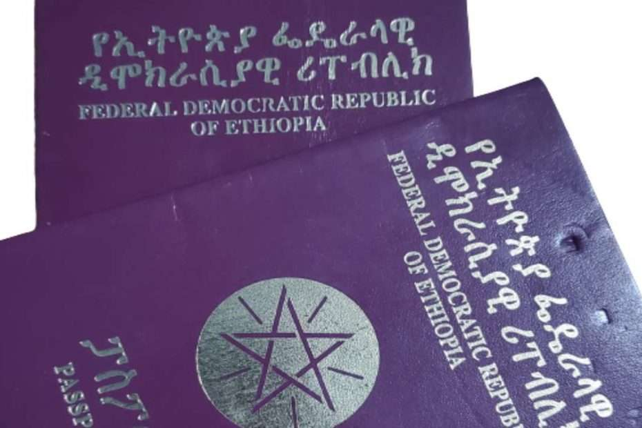 apply for Ethiopian Passport የኢትዮጵያ ፓስፖርት አገልግሎት