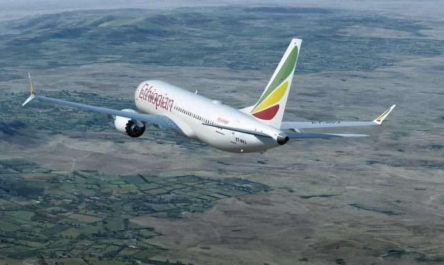 Why Do International Travelers Prefer Ethiopia?
