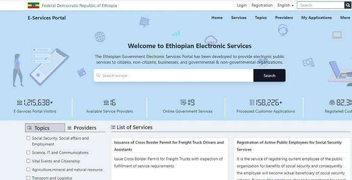 eservices of Ethiopia to Public Services